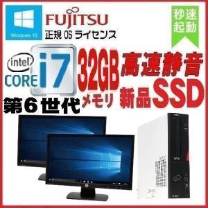 中古パソコン デスクトップパソコン 正規 Windows10 第3世代 Core i5 爆速 新品S...