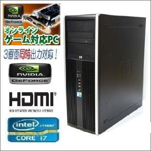 中古パソコン ゲ−ミングPC HP 8200 /Core i7 2600 /メモリ 4GB /SSD240GB+HDD250GB /DVDMulti /GeforceGTX1050 /Windows7Pro 64bit /y-dg-8200MTi7-1|pchands