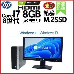 中古パソコン デスクトップパソコン Core i7 20型 デュアルモニタ メモリ8GB HDD500GB DVDマルチ 無線 Windows7Pro 64bit DELL 790SF dm-052|pchands
