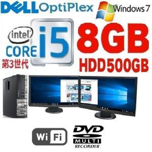 中古パソコン デスクトップパソコン 第3世代 Core i5 3470 22型 デュアルモニタ メモリ8GB HDD500GB DVDマルチ Windows7Pro 64bit 無線 DELL 7010SF dm-122|pchands