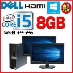 中古パソコン 20型ワイド デュアルモニタ/無線LAN/Core i7-2600(3.4GHz)/大容量メモリ16GB/HDD500GB/DVDRW/64Bit Windows7Pro/DELL990(y-dm-99020w2)