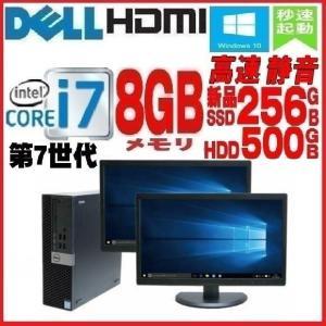 中古パソコン 22型ワイド デュアルモニタ/無線LAN/ Core i7 2600(3.4GHz)/大容量メモリ16GB/HDD500GB/DVDRW/64Bit Windows7Pro/DELL990(y-dm-99022w2)