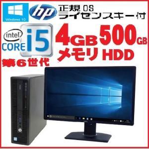 中古パソコン デスクトップパソコン 正規 Windows10 第6世代 Core i5 6500 22型ワイド液晶 メモリ4GB HDD500GB Office付き HP 600 G2 SF dtb-317-2 pchands