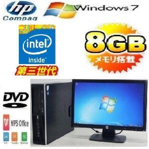 中古パソコン デスクトップパソコン 第3世代 Dualcore 20型ワイド液晶 メモリ8GB HDD250GB Office Windows7 Pro 64bit HP 6300sf dtb-445-3|pchands
