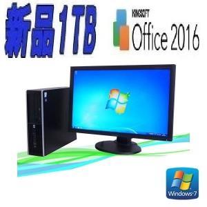 中古パソコン 20型ワイド液晶/Core2Duo E8400(3Ghz)/メモリ4GB/新品HDD1TB/DVDマルチ/Win7Pro64/Office2016_kingsoft/HP8000SF/dtb-482-20