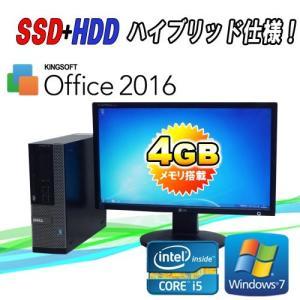 デスクトップPC ●CPU:Core i5-3470(3.2GHz) ●メモリ:高速DDR3-4GB...