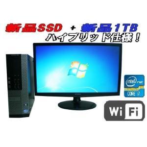 中古パソコン デスクトップパソコン Core i7 3770 23型フルHD液晶 新品SSD240GB+HDD1TB メモリ4GB DVDマルチ DELL 7010SF Windows7Pro dtb-580|pchands