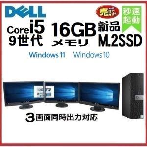 中古パソコン デスクトップパソコン Core i5 3470...