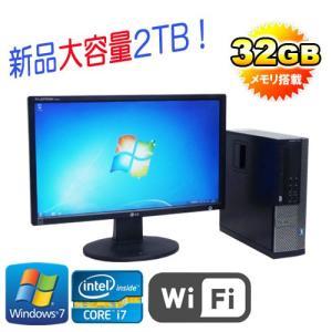 中古パソコン デスクトップパソコン Core i7 3770 爆速メモリ32GB HDD新品2TB 22型液晶 無線Wifi Windows7 Pro DELL7010 dtb-624|pchands