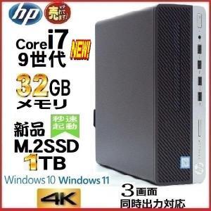 中古パソコン デスクトップパソコン 正規 Windows10 第3世代 Core i5 爆速新品SSD512GB メモリ8GB 23型フルHD OFFICE付き DELL 7010SF dtb-635|pchands