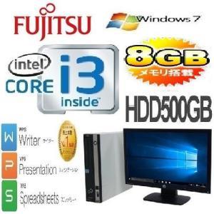 中古パソコン デスクトップパソコン Core i5 23型フルHD液晶 メモリ8GB HDD500GB DVDマルチ Office Windows7 pro 64bit 富士通 FMV d581 dtb-637|pchands