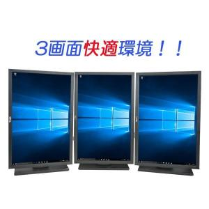 パソコン 同時購入者様専用 中古160GBへ換装、OSクリーンインストール hdd-160gb|pchands