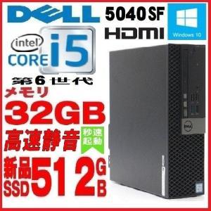 中古パソコン デスクトップパソコン Core i7  3.4...