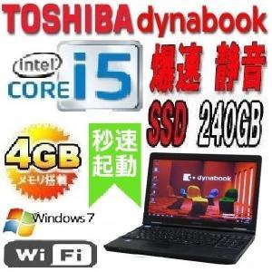 中古ノートパソコン 東芝 Dynabook B551 15.6型液晶 Core i5 メモリ4GB 新品SSD240GB DVDマルチ Office 無線LAN テンキーあり Win7Pro64bit na-095-2|pchands