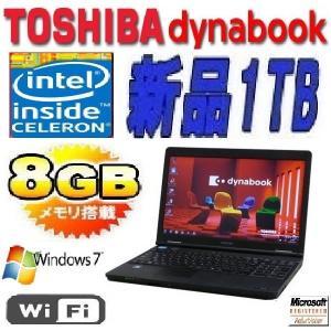 中古パソコン 東芝 ノ−トパソコン Windows7 Pro dynabook B451 15.6型...