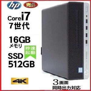 中古 ノ−トパソコン ノ−トPC 正規 Windows10 第3世代 Core i3 爆速 新品SSD 512GB メモリ4GB 富士通 A572 15.6型 HDMI Office 無線 Webcam na-136|pchands