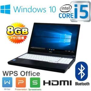 中古 ノ−トパソコン ノートPC 正規 Windows10 第4世代 Core i5 富士通 A574 MX 15.6型 HDMI メモリ8GB HDD500GB DVDマルチ Office付き 無線 na-154|pchands