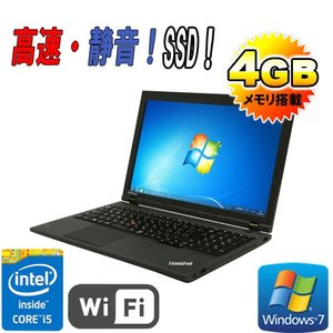 ノートパソコン Windows7 Pro 32bit Lenovo ThinkPad L540 15.6型 Core i5 4210M(2.6Ghz) 新品SSD120GB メモリ4GB DVDマルチ 無線LAN A4 na-206|pchands