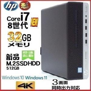 中古パソコン ノートパソコン ノートPC テンキー Windows10 A4 15.6型 Corei5 SSD128GB メモリ4GB 無線 HP 4520s アウトレット 1155n|pchands