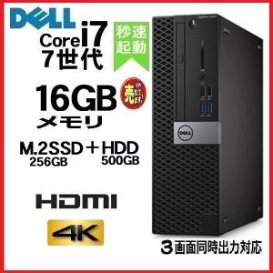 中古 ノ−トパソコン ノ−トPC 第3世代 Core i3 3110M HDMI 富士通 A572 15.6型HD+ メモリ4GB HDD320GB Office 無線 Windows7Pro 32bit na-A572i3-1|pchands