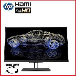 ノ−トパソコン 正規 Windows7Pro 64bit/15.6型HD+/HDMI/Core i3 3110M(2.4GB)/メモリ8GB/HDD320GB/DVD/Office/無線/LIFEBOOK A572 富士通/na-A572i3-2|pchands
