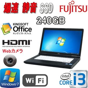 ノ−トパソコン 正規 Windows7Pro/15.6型HD+/HDMI/Corei3-3110M(2.4GB)/メモリ4GB/爆速新品SSD240GB/DVD/Office/無線/LIFEBOOK A572 富士通/na-A572i3-5|pchands