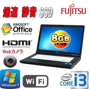ノ−トパソコン 正規 Windows7Pro 64bit/15.6型HD+/HDMI/Corei3-3110M(2.4GB)/メモリ8GB/爆速SSD120GB/DVD/Office/無線/LIFEBOOK A572 富士通/na-A572i3-6|pchands