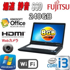 中古パソコン 正規 Windows7Pro/15.6型HD+/HDMI/Corei3-3110M(2.4GB)/メモリ8GB/爆速新品SSD240GB/DVD/Office/無線/LIFEBOOK A572 富士通/na-A572i3-7|pchands