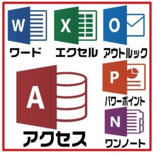 マイクロソフト オフィス 2019プロフェッショナル パワーポイント アクセス付 Microsoft Office 2019 Professional PIPC パソコン同時購入特価 (お取り寄せ) pchands