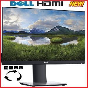 中古 液晶モニタ 21.5インチ フルHD ワイド液晶 Philips 223V5L HDMI 1920×1080 LEDバックライト VESA対応 t-20w|pchands