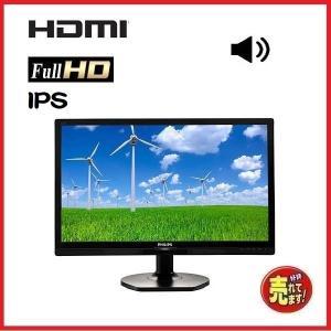 液晶 21.5型 フルHD ワイド液晶ディスプレイ LED液晶 HDMI 1920x1080 アイオ−データ LCD-MF223EBR 中古モニタ ディスプレイ t-22w-3|pchands