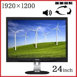 中古液晶モニタ 23型 フルHD ワイド液晶 三菱 RDT234WLM HDMI LEDバックライト 1920×1080 t-23w|pchands