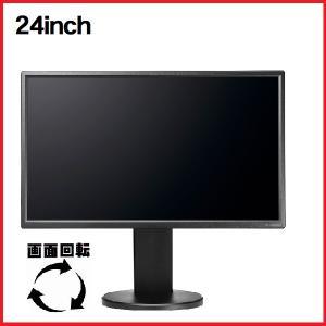 台数限定特価 液晶 中古ディスプレイ DELL E2314 23型フルHDワイド LED液晶 1920x1080 t-23w-5|pchands