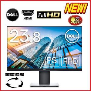 中古 液晶モニタ 23インチ フルHD ワイド液晶 Philips 233V5L HDMI 1920×1080 LEDバックライト VESA対応 t-23w8 pchands