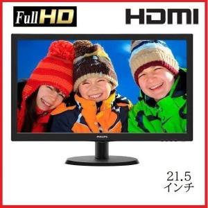 液晶モニタ− IO-DATA 22インチ フルHD ワイド LED  LCD-MF223 22型 H...