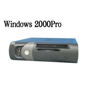 中古パソコン DELL OptiplexGX260SF(Pentium4 2.2GHz)(Windows2000 Pro)(y-2k-043)|pchands