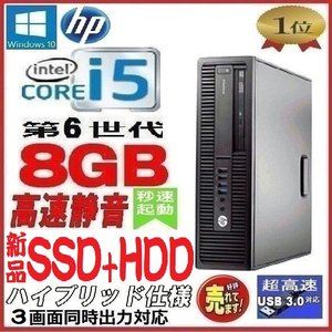 中古パソコン デスクトップパソコン Corei3 3220 3.3GHz DELL 7010SF メモリ4GB HDD500GB Office USB3.0 Windows7 Pro 64bit d-283|pchands