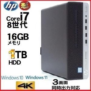 中古パソコン デスクトップパソコン Core i3 3.1G DELL 790SF メモリ2GB HDD250GB DVD-ROM 無線 Windows7Pro d-295|pchands