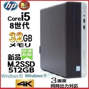 中古パソコン デスクトップパソコン Core i5 3470 爆速新品SSD120GB+HDD320GB 4GB DVDマルチ USB3.0 DELL 7010SF Windows7Pro 32bit d-301|pchands