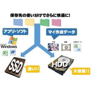 中古パソコン WiFi無線LAN対応 高速SSD240GB+1TB HDD(新品) HP 8000Eliet SF(Core2Duo E8400(3.0GHz)(メモリ4GB)(DVD書込み)(64Bit Windows7 Pro)(y-d-304) pchands 03