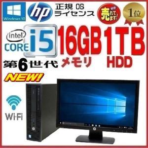 中古パソコン デスクトップパソコン 正規 Windows10 Core i3 HDMI 新品SSD512GB メモリ4GB Office付き DELL optiplex 3010SF d-310|pchands
