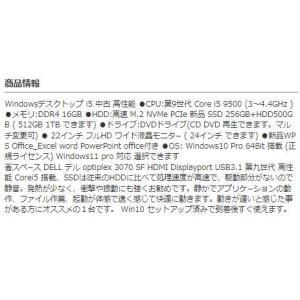 中古パソコン デスクトップパソコン 第3世代 Core i5 3470 メモリ8GB HDD500GB DVDマルチ Office USB3.0 Windows7Pro 64bit DELL 7010SF d-315 pchands 03
