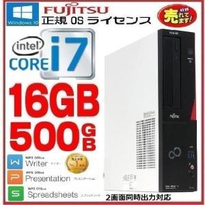 中古パソコン デスクトップパソコン 正規 Windows10 富士通 Core i7 メモリ16GB...
