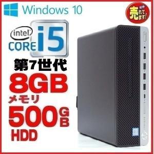 中古パソコン デスクトップパソコン Core i5 3470 爆速新品SSD120GB+HDD320GB  メモリ8GB DVDマルチ Office Windows7Pro 64bit DELL 7010SF d-340-2|pchands