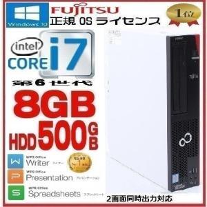 中古パソコン デスクトップパソコン Core i3 メモリ4GB HDD250GB Office DELL optiplex 790SF Windows7 Pro 32bit d-354