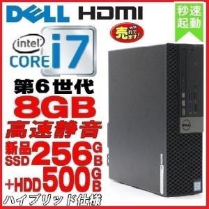 中古パソコン デスクトップパソコン Corei3 (3.1G...