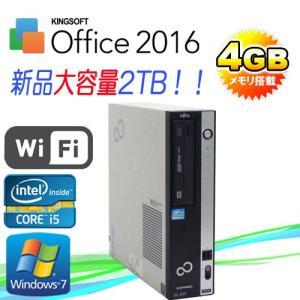 中古パソコン Core i5 2400(3.1Ghz)/メモリ4GB/HDD2TB(新品)/DVDRW/Kingsoft_Office2016/無線LAN付/富士通 FMV d581(y-d-364)|pchands