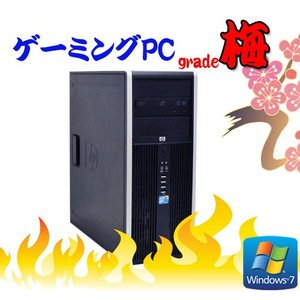 中古パソコン ゲ−ミングPC HP 8000 Elite/Core2 Quad Q9650(3Ghz)/4GB/320GB/DVDマルチ/新品GeforceGTX1050/Win7Pro64bit/dg-140|pchands