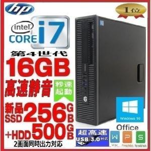 中古パソコン デスクトップパソコン 正規 Windows10 Core i5 新品SSD512GB HDD1TB メモリ8GB Office付き HP 6300 SF dg-144|pchands