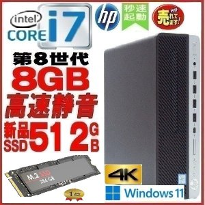 中古パソコン DELL 7010SF( Core i7 3770(3.4GHz)メモリ8GB/500GB/DVDマルチ/新品GeForceGT710-1GB/HDMI付/無線LAN/64Bit Windows7Pro(y-dg-152)